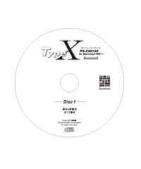 DynaFont Type X PS-CID150 for Macintosh