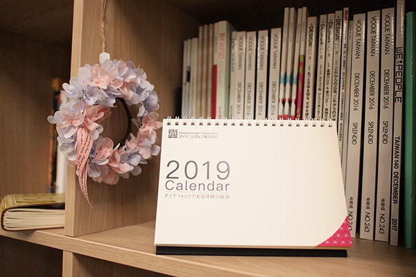 ダイナフォント2019年カレンダー「ダイナフォントで彩る時候の挨拶」1