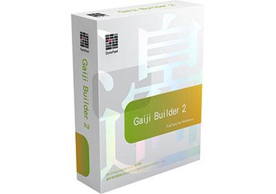GaijiBuilder2