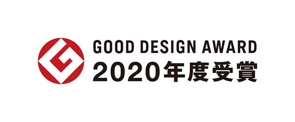 2020年度グッドデザイン賞受賞書体「金剛黒体」