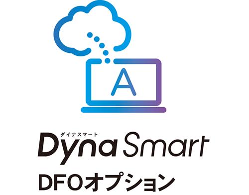 DynaSmart DFOオプション