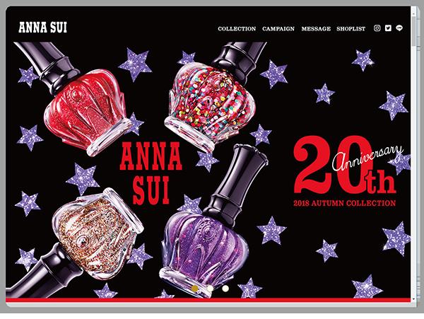 ANNA SUI (アナ スイ)」公式サイト