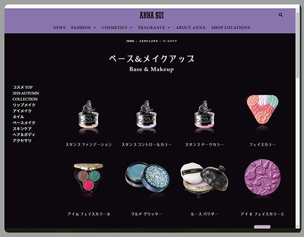 「ANNA SUI (アナ スイ)」公式サイト:Webフォント「娥眉明朝体」