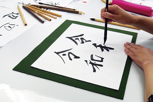 渡辺美里氏「筆文字」模擬04