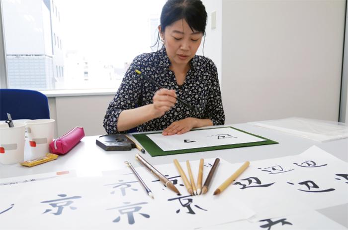 レタリングデザイナー渡辺美里氏Profile