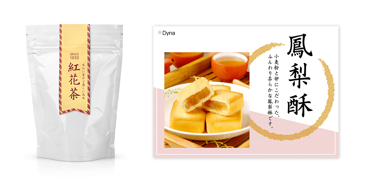 DynaFont PICK UP書体--欧陽詢体03